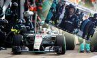 F1 Grand Prix of Great Britain / Bild: (c) Getty Images (Mark Thompson)