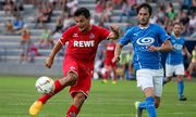 SOCCER - Koeln vs Burgenland, test match / Bild: (c) GEPA pictures/ Christian Walgram