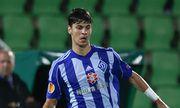 Rio Ave FC v FC Dynamo Kyiv - UEFA Europa League / Bild: (c) Getty Images (EuroFootball)
