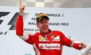 F1 Grand Prix of Malaysia / Bild: (c) Getty Images (Mark Thompson)