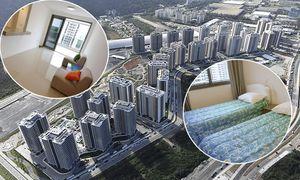 Aerial photo of Rio de Janeiro Olympics facility photo taken June 28 2016 shows the athletes villag / Bild: (c) imago/Kyodo News (imago sportfotodienst)