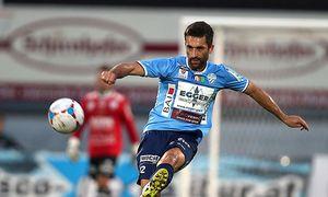SOCCER - Erste Liga, Hartberg vs LASK / Bild: (c) GEPA pictures/ Hans Oberlaender