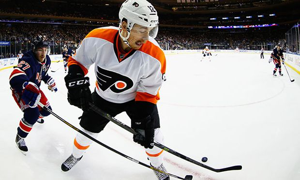 Philadelphia Flyers v New York Rangers / Bild: (c) Getty Images (Al Bello)